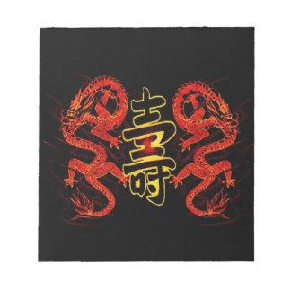 Asian Long Life Red Dragon Notepad