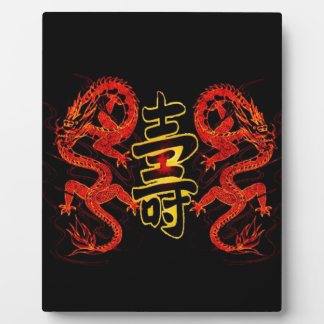 Asian Long Life Red Dragon Plaque