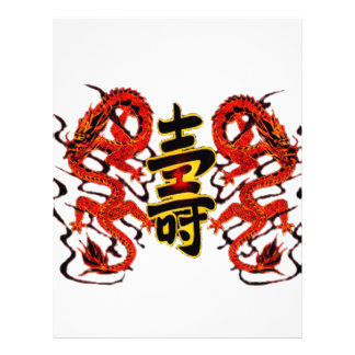 Asian Long Life Red Dragon PNG Letterhead