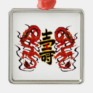 Asian Long Life Red Dragon PNG Metal Ornament