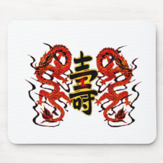 Asian Long Life Red Dragon PNG Mouse Pad
