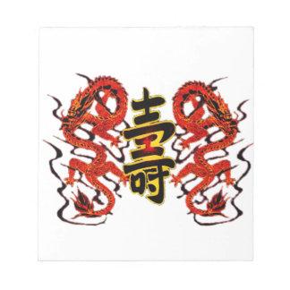 Asian Long Life Red Dragon PNG Notepad