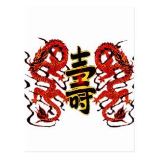 Asian Long Life Red Dragon PNG Postcard