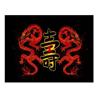 Asian Long Life Red Dragon Postcard