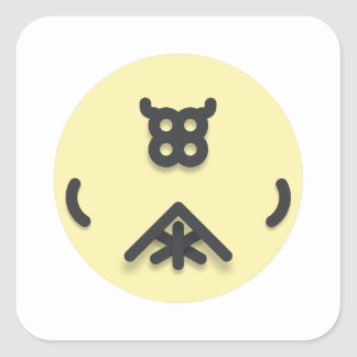 Asian looking design square sticker