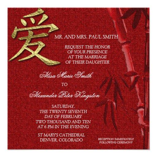 Asian LOVE Symbol Chinese Wedding invitation