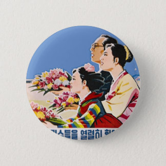 Asian poster 2 inch round button