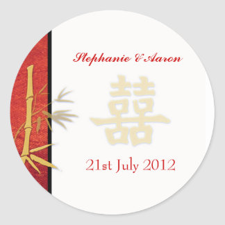 Asian Red Double Happiness Wedding Sticker