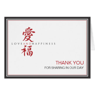 Asian Symbol Love and Happiness Thank You Card