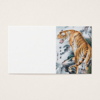 Asian Watercolor Tiger Art Business Card
