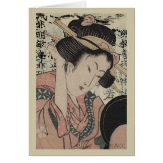 Asian Woman Looking Into Mirror Card