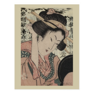 Asian Woman Looking Into Mirror Postcard