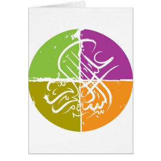 Assalamu 'alaikum - Arabic calligraphy Card