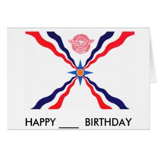 assyr, HAPPY \____  BIRTHDAY Card