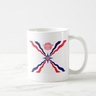 Assyrian Cup