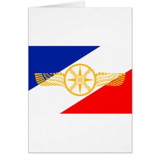 Assyrian Flag, Chaldean Flag, Syriac Flag (Union) Card