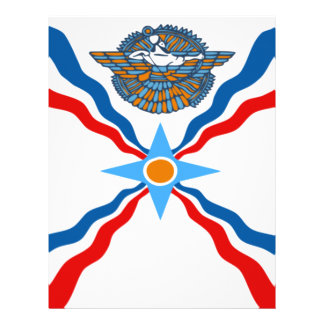 assyrian-Flag Personalized Letterhead