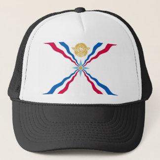 Assyrian Hat