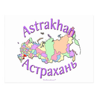 Astrakhan City Russia Postcards