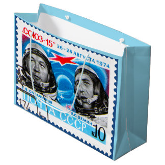 ASTRONAUTS (RETRO SPACE AGE) Large Gift Bag