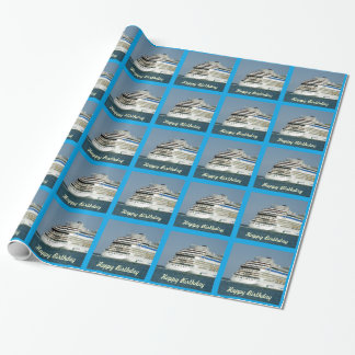 At the Back Custom Wrapping Paper