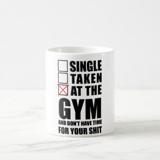 At the Gym Coffee Mug
