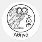 Athena's owl tetradrachm (Greek Font) Classic Round Sticker
