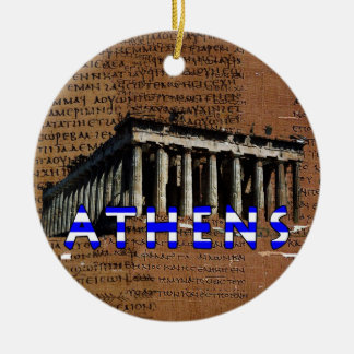 Athens Ornament