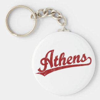 Athens script logo in red keychain
