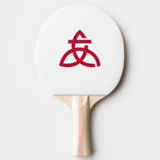 Atsugi Kanagawa flag Japan city symbol Ping Pong Paddle