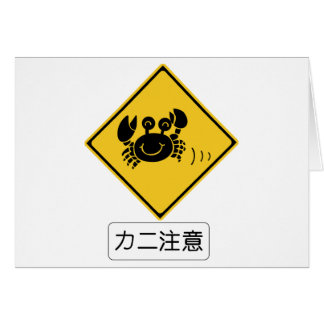 Attention Crabs (2), Traffic Sign, Japan Card