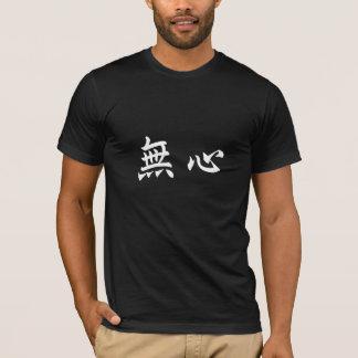 Aucuns esprit = 無心, kanji japonais t-shirt