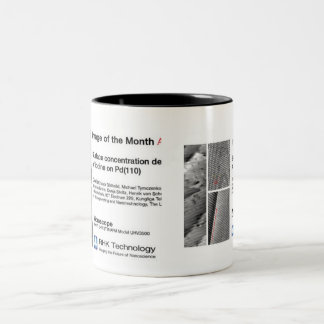 August IOM Two-Tone Coffee Mug
