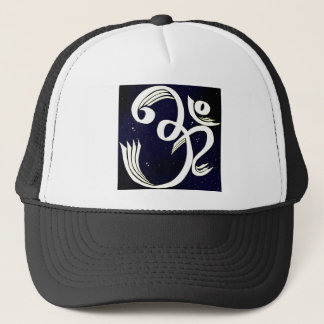 Aum in Space Trucker Hat