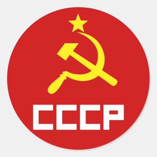 Résultats de recherche d'images pour «cccp»