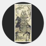 Autocollant japonais antique d'art