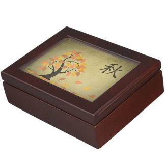Autumn (秋) Fall Tree Leaves Keepsake Box