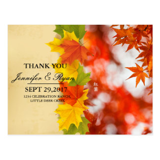 Autumn foliage/fall wedding postcard