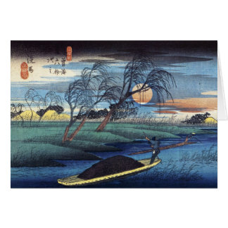 Autumn Moon at Seba, Hiroshige Card