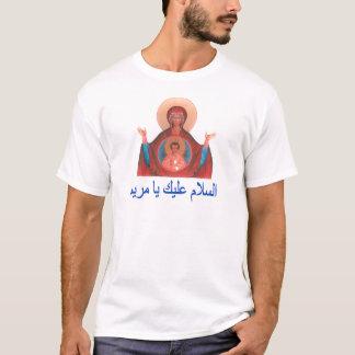 Ave Maria - Hail Mary T-Shirt