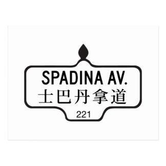 Avenue de Spadina, plaque de rue de Toronto Carte Postale