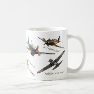 "Aviation Art Mug ""Japanese warplane of WWII """