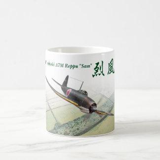 """Aviation Art Mug """"Mitsubishi A7M Reppu SAM """""""