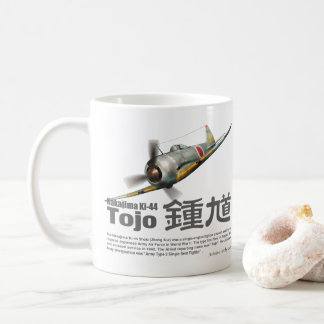 "Aviation Art mug ""Nakajima Ki-44 Tojo """