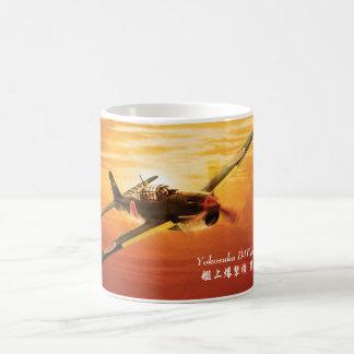 "Aviation Art Mug ""Yokosuka D4Y Judy """
