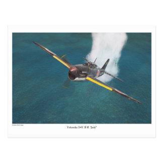 "Aviation Art Postcard ""空技廠 D4Y 彗星"""