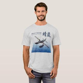 """Aviation Art T-shirt """"M6A1 Seiran """""""