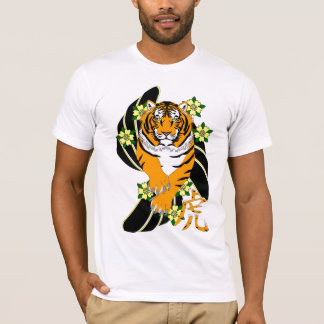 "AW177 ""Year of the Tiger"" T-Shirt"