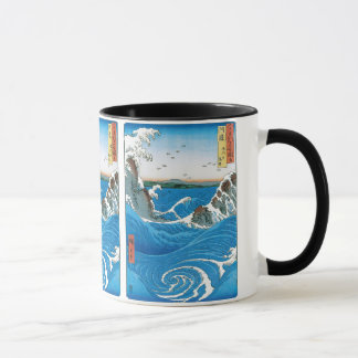 Awa Province, Naruto Whirlpools by Ando Hiroshige Mug