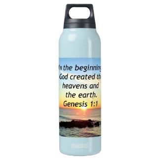 AWE-INSPIRING GENESIS 1:1 SUNRISE PHOTO DESIGN INSULATED WATER BOTTLE